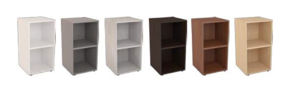 armoire-45cm-de-largeur-couleur2