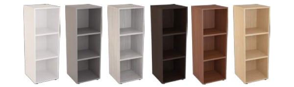 armoire-45cm-de-largeur-couleur3